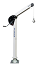 125kg SWL Lightweight Swivel Lifting Davit