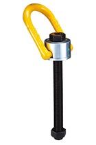 Yoke Swivel Lifting Point Type 231 Long Metric Thread