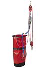 IKAR IKGBPOW15 15mtr Pre-rigged Rescue Pulley System