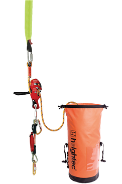 Heightec WK33A 50mtr TOWERPACK Tower Rescue System